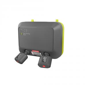 RYOBI Garage Laser Park Assist Accessory